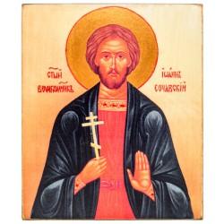 Икона Святой Иоанн Сочавский 11х13 см