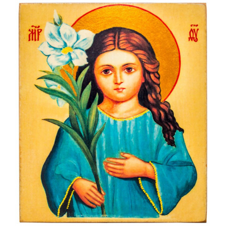 Икона Божией Матери «Трилетствующая» 11х13 см