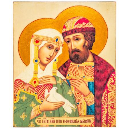 Икона Святые Петр и Феврония Муромские 15х18 см