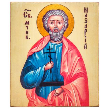 Икона Святой Назарий 11х13 см