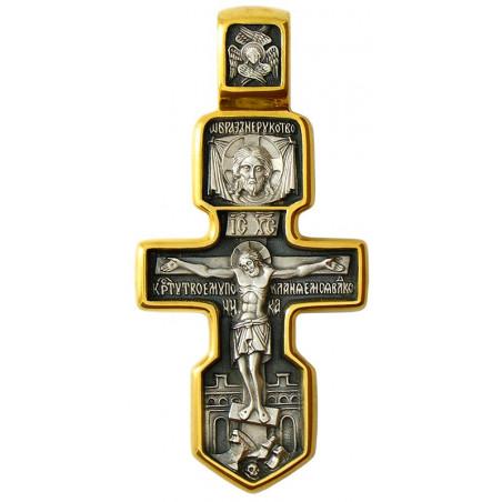 """Крест """"РАСПЯТИЕ. СЕРАФИМ..."""