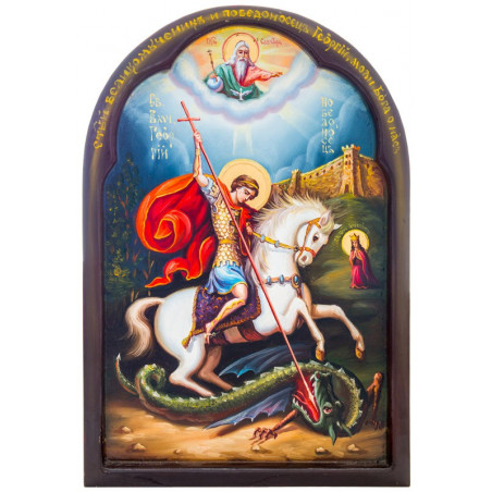 Писаная икона Святой Георгий Победоносец 24х35 см