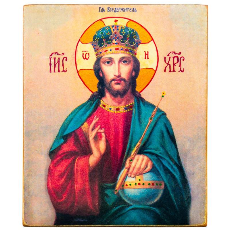 Икона Спаситель в короне 11х13 см
