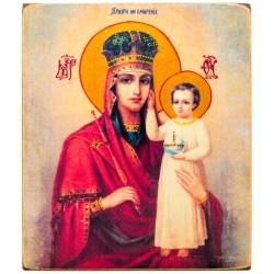 Икона Божией Матери «Призри на смирение» 11х13 см