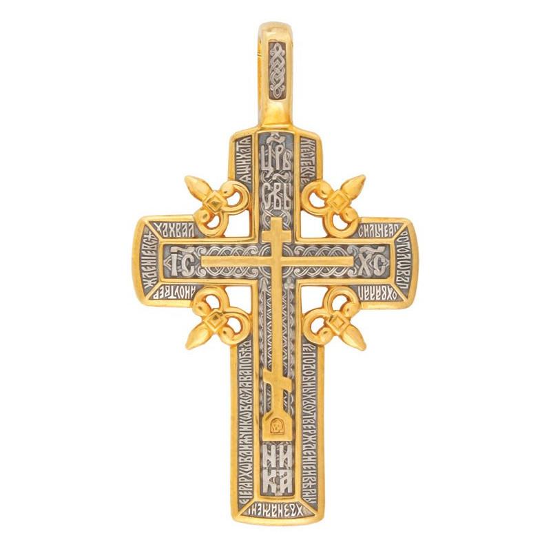 Крест с каноном ГРИГОРИЯ СИНАИТА КС020