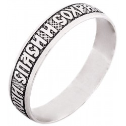 Серебряное кольцо «Господи спаси и сохрани мя» 20-012