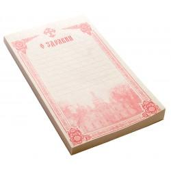 Записки «О здравии» 100 шт. в блокноте