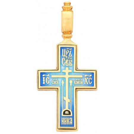 Крест «ГОЛГОФСКИЙ КРЕСТ....