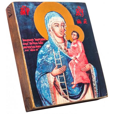 Икона Божия Матерь «Молченская» 11х13 см