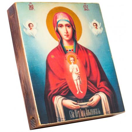 Албазинская икона Божией Матери «Слово плоть бысть» 11х13 см