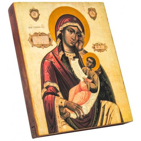 Икона Божией Матери «Утоли моя печали» 15х18 см