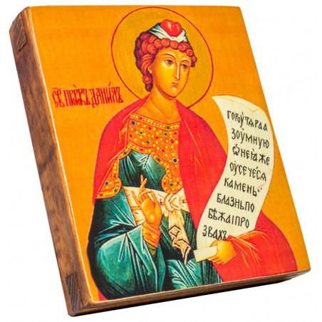 Икона Святой Даниил Пророк 11х13 см