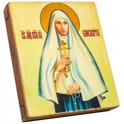 Икона Святая Елизавета 11х13 см