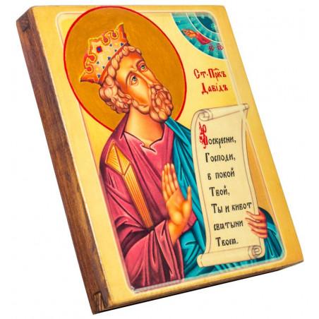 Икона Святой Давид Пророк 15х18 см