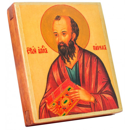 Икона Святой апостол Павел 11х13 см
