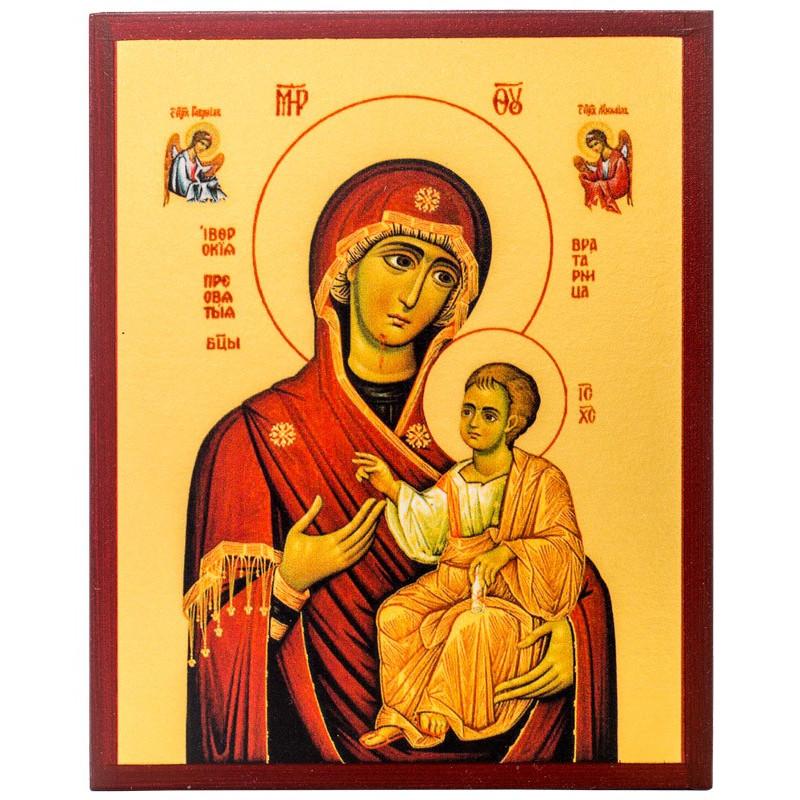 Икона Божией Матери «Иверская» 10х12 см