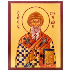 Икона Святитель Спиридон Тримифунтский 10х12 см