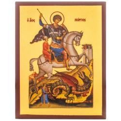 Икона Святой Георгий Победоносец 10х12 см