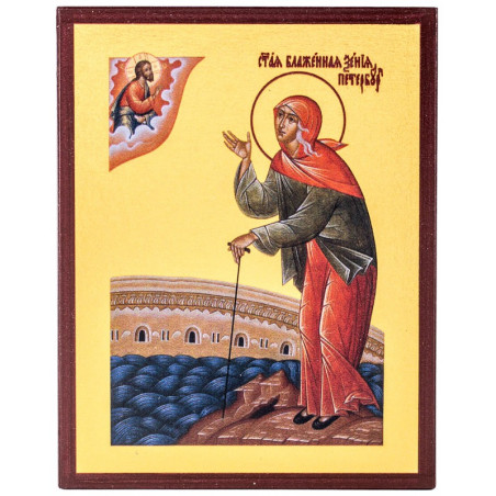 Икона Святая Ксения Петербургская 10х12 см