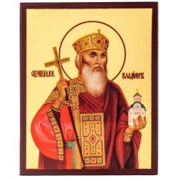 Икона Святого равноапостольного князя Владимира 10х12 см