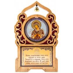 Благословение дома с иконой Божьей Матери «Семистрельная»