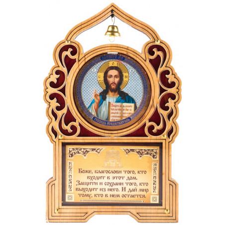Благословение дома с иконой Спасителя