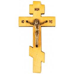 Восьмиконечный деревянный крест с металлическим распятием. (17625)
