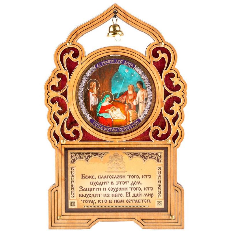 Благословение дома с иконой Рождество Христово