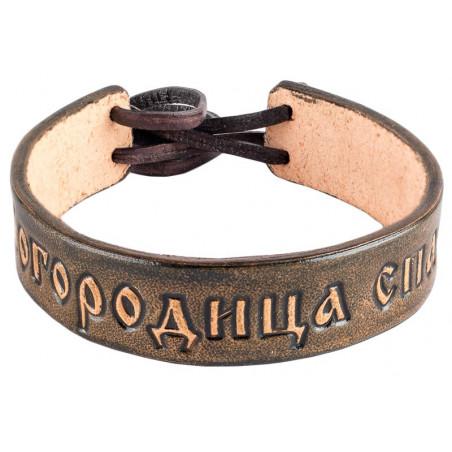 Кожаный браслет с молитвой «Пресвятая Богородица, спаси нас»