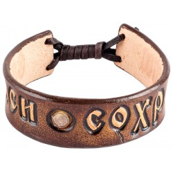 Кожаный браслет с молитвой «Спаси и Сохрани»