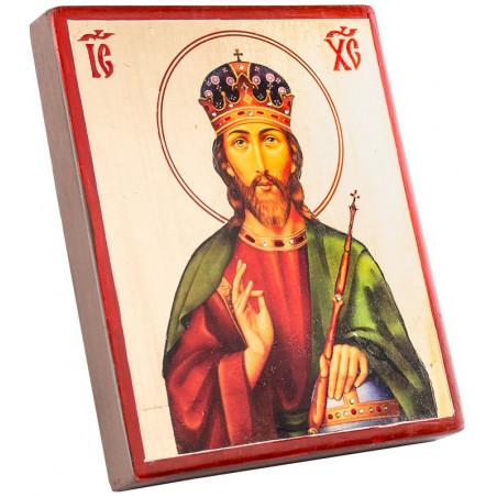 Икона Спаситель в короне 15х18 см