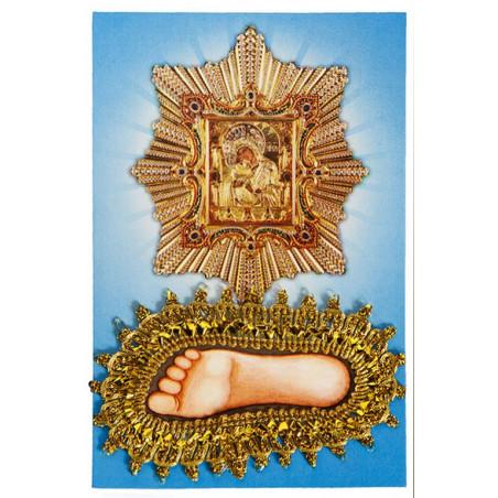 Стопа Пресвятой Богородицы...