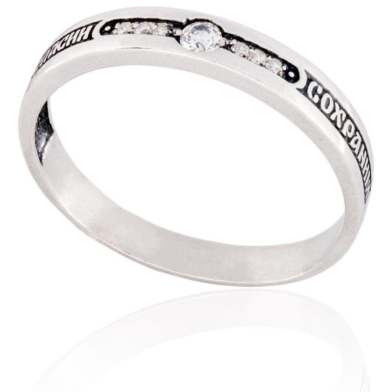 Кольцо серебряное с молитвой, 21179
