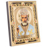 Икона Святой Николай Чудотворец 17,5х22 см