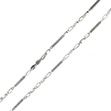 Серебряная цепочка «Спаси и Сохрани»