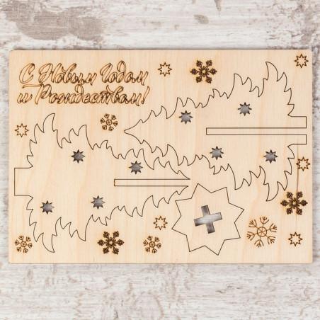 Деревянная открытка с сувениром «Елочка»