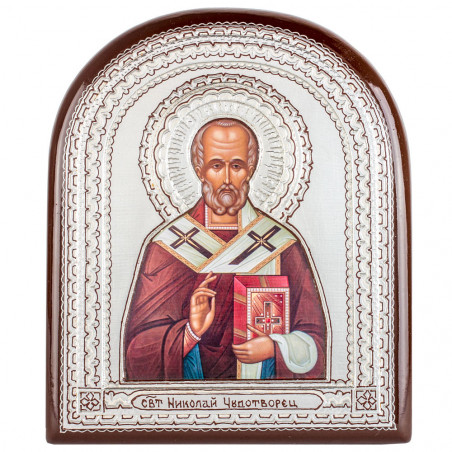Икона на дереве Святой Николай Чудотворец, арочная 15х18 см