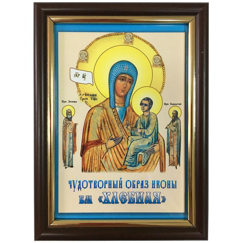 Икона Божья Матерь Хлебная
