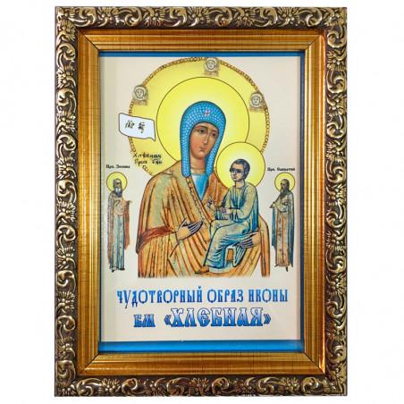 Икона Божья Матерь Хлебная в узорной рамке