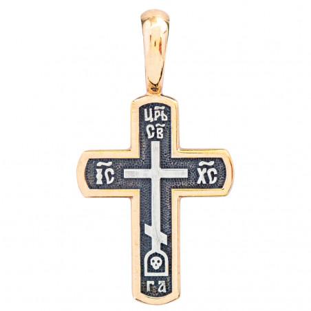 Крест нательный серебряный...