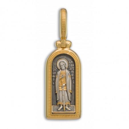 Иконка «Святой Благоверный...