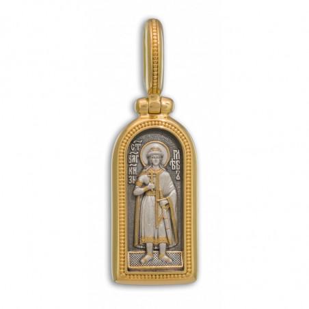 Иконка «Святой Мученик...