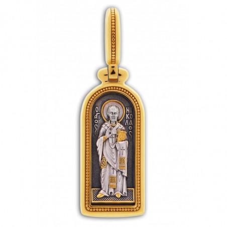 Иконка «Святой Николай...