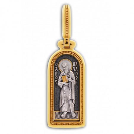 Иконка «Святой Апостол...